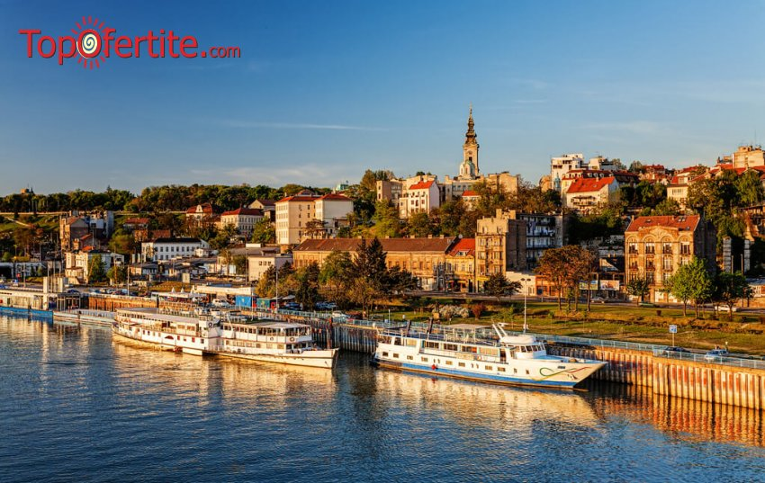 4-дневна екскурзия в Сърбия а 8-ми Март  - Белград и Ниш + 2 нощувки със закуски с възможност за разглеждане на Сремски Карлови и Нови Сад за 170 лв.