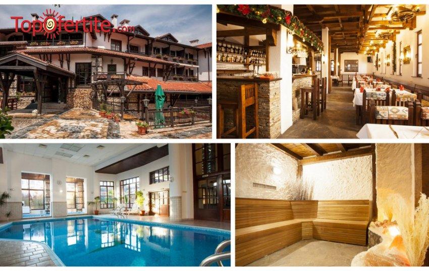 Хотел Танне 4*, Банско! Нощувка на база закуска или закуска и вечеря + минерален басейн 33°, джакузи, сауна, парна баня и СПА на цени от 46,50 лв. на човек