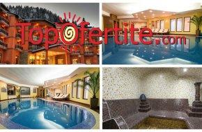 Хотел Белвю Ски и СПА 4*, Пампорово! Нощувка + закуска, вечеря, закрит плувен басейн и Уелнес пакет на цени от 65 лв. на човек