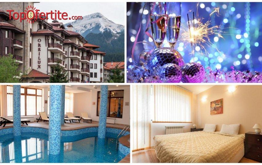 Нова Година в Апарт хотел Орбилукс 4*, Банско! 3 нощувки + закуски, вечери, Празнична Новогодишна вечеря, Празнична програма с DJ, басейн и СПА пакет на цени от 482 лв на човек