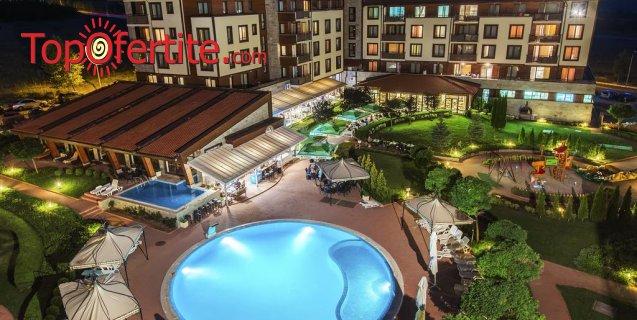 Клуб Хотел Мурите 4*, до Банско – Разлог! Нощувка на база All Inclusive + отопляем солен басейн, джакузи и СПА на цени от 56 лв. на човек и дете до 14г. Безплатно