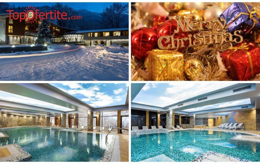 Коледа в Хотел Рилец Рeзорт и СПА 4* до Рилския Манастир! 3, 4 или 5 нощувки + закуски, вечери, Празнична Коледна вечеря, Коледен Брънч, басейн и СПА пакет на цени от 293 лв. на човек