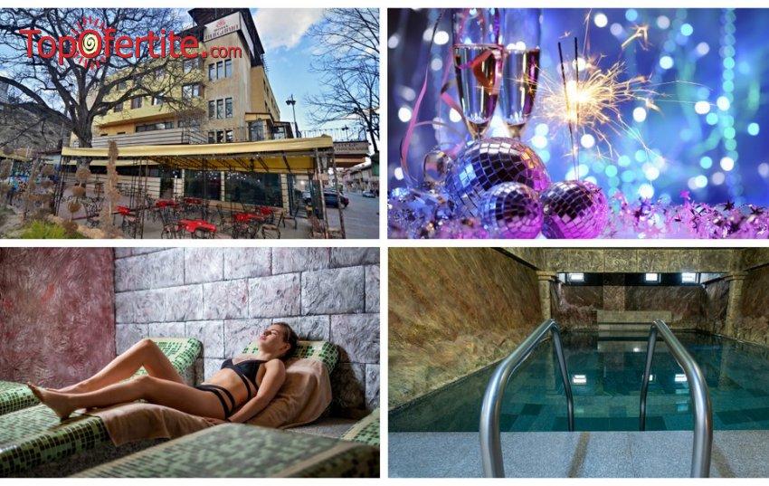 Нова Година в Хотел България 3*, Велинград! 3 нощувки + закуски, вечери, Празнична Новогодишна вечеря на петстепенно меню с музикално-артистична програма, жива музика и фолклорна програма, топъл минерален басейн и СПА пакет на цени от 375 лв на човек