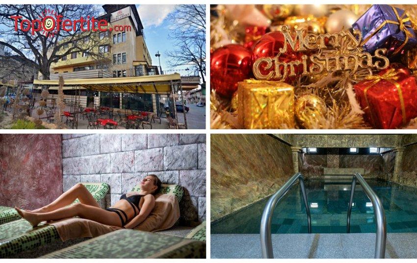 Коледа в Хотел България 3*, Велинград! 3 нощувки + закуски, вечери, Празничен обяд на 25.12, топъл минерален басейн и СПА пакет на цени от 144 лв на човек