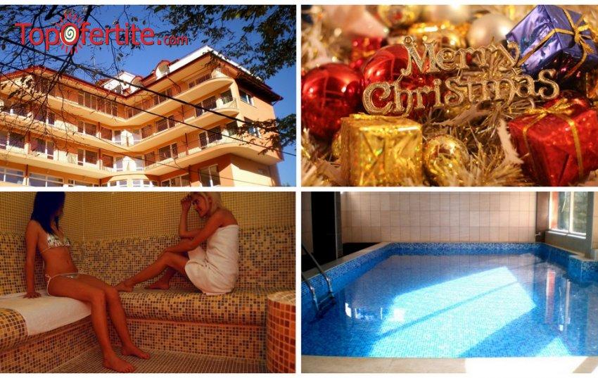 Коледа в СПА Хотел Костенец! 2, 3, 4 или 5 нощувки + закуски, Традиционна вечеря за Бъдни вечер, Празнична Коледна вечеря, топъл минерален басейн и джакузи на цени от 130 лв. на човек