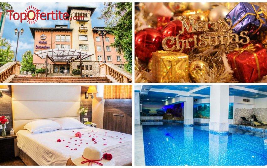 Коледа в СПА хотел Двореца 5*, Велинград! 2 или 3 нощувки + закуски, вечери, Празнична Коледна програма, ползване на минерални басейни, Уелнес пакет на цени от 269,50 лв. на човек + дете до 12г. Безплатно