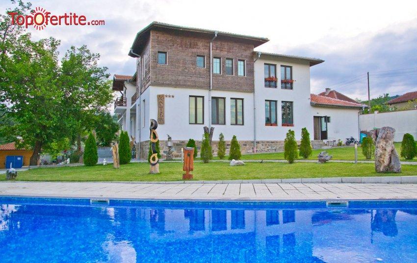 Хотел Шато Слатина 3* до Вършец Нощувка + закуска, вечеря, чаша вино и вътрешен басейн за 39,50 лв. на човек