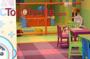 Детски рожден ден в KidSpace Sofia Ring Mall за 7 деца + 2 аниматорки, детски менюта, украса, п...