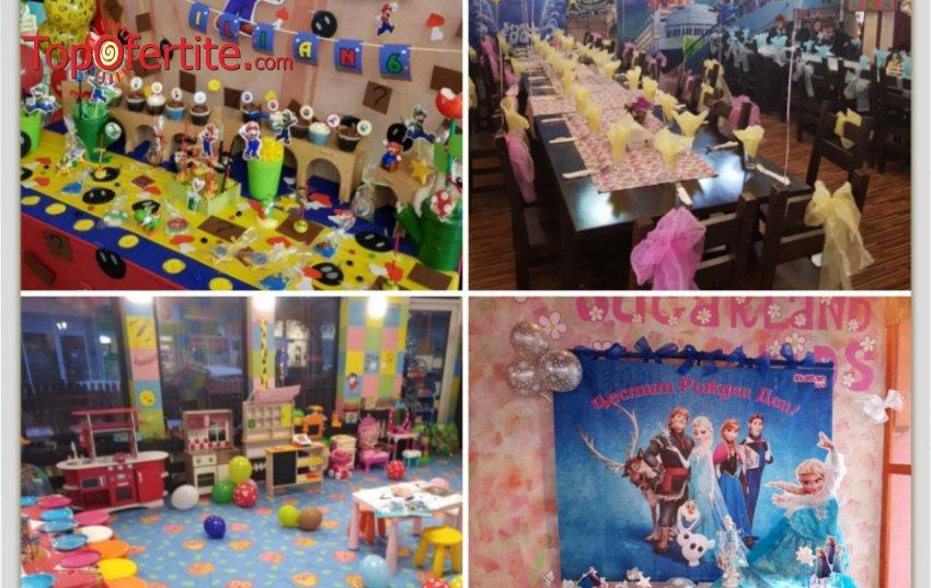Детски рожден ден 3 часа за 10 деца и 15 възрастни + празнична фото торта, менюта и украса от Sugarland kids в Красно село на цени от 191 лв.