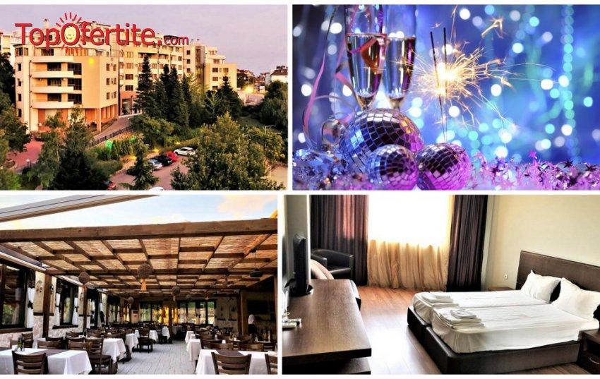 Нова Година в Семеен Хотел Ботаника 3*, Сандански! 3 или 4 нощувки + закуски, Новогодишна празнична вечеря и опция за закрит минерален басейн и сауна парк на цени от 235 лв на човек