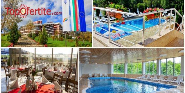 Хотел Релакс КООП, с. Вонеща вода! 1 нощувка на база закуска или закуска и вечеря + закрит басейн, сауна и Релакс пакет на цени от 49,95 лв. на човек
