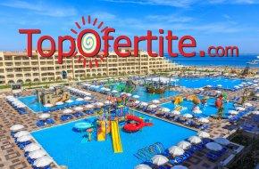 Ранни записвания за почивка в Египет със самолет! 7 нощувки на база All Inclusive в хотел Albatros White Beach Resort 5*, самолетни билети, летищни такси и трансфер за 1350 лв на човек