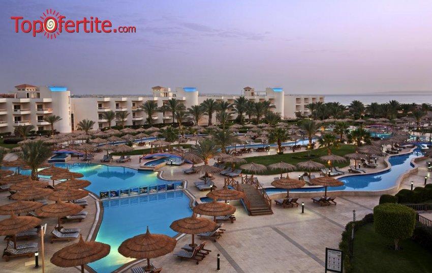 Ранни записвания за почивка в Египет със самолет! 7 нощувки на база All Inclusive в хотел Long Beach Resort 4 *, самолетни билети, летищни такси и трансфер за 761.50 лв на човек
