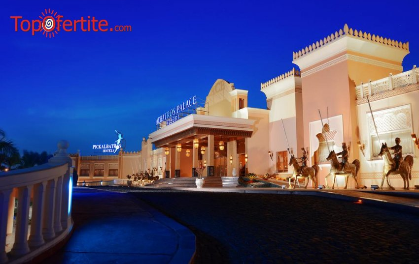 Ранни записвания за почивка в Египет със самолет! 7 нощувки на база All Inclusive в хотел Albatros Palace Resort 5 *, самолетни билети, летищни такси и трансфер за 1186 лв на човек