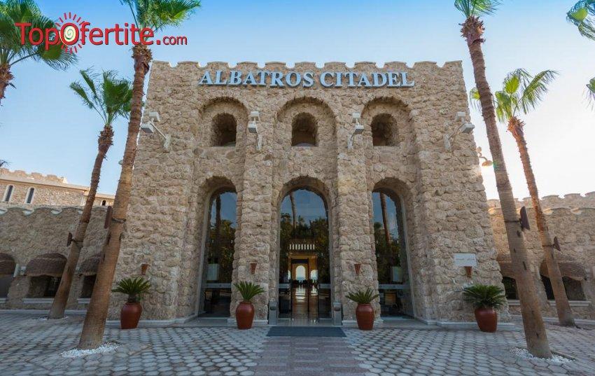 Ранни записвания за почивка в Египет със самолет! 7 нощувки на база All Inclusive в хотел Albatros Citadel 5 *, самолетни билети, летищни такси и трансфер за 1387.50 лв на човек