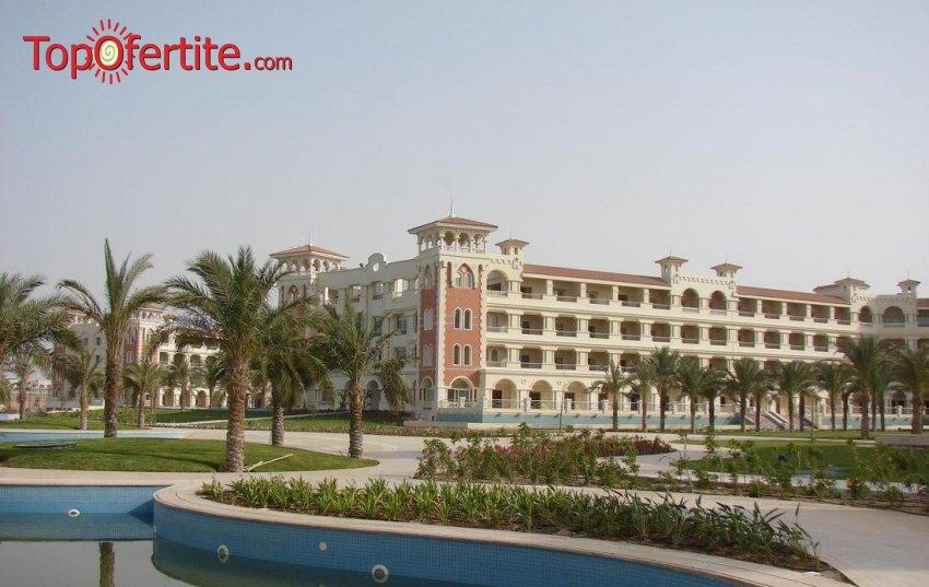 Ранни записвания за почивка в Египет със самолет! 7 нощувки на база Premium All Inclusive в хотел Baron Palace Resort Sahl Hashesh 5 *, самолетни билети, летищни такси и трансфер за 2527.50 лв на човек