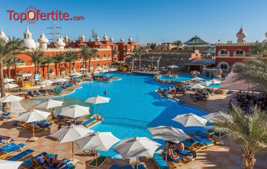 Ранни записвания за почивка в Египет със самолет! 7 нощувки на база All Inclusive в хотел Alf Leila Wa Leila 4*, самолетни билети, летищни такси и трансфер за 911 лв на човек