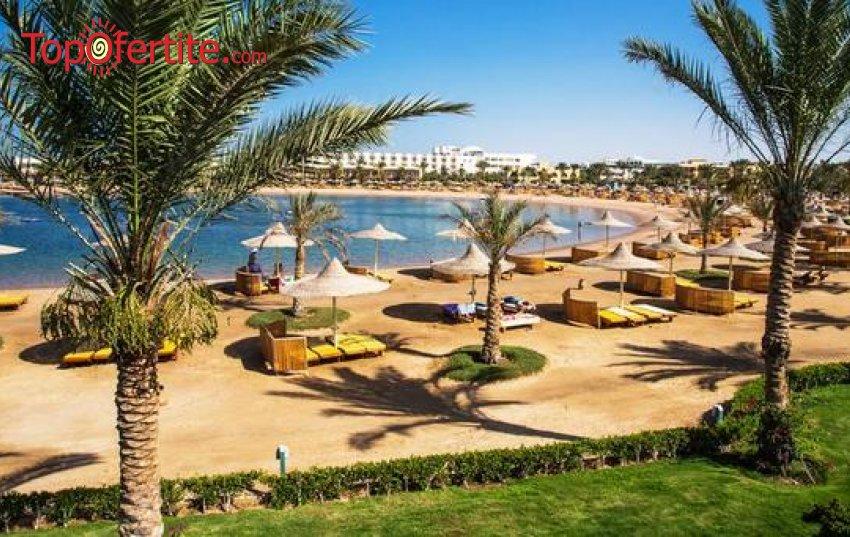 Ранни записвания за почивка в Египет със самолет! 7 нощувки на база All Inclusive в хотел Desert Rose Resort Hurghada 5*, самолетни билети, летищни такси и трансфер за 1103 лв.
