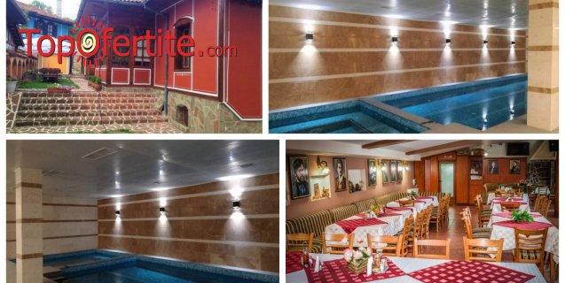 Комплекс Галерия, Копривщица! 2 нощувки + закуски, вечери, топъл минерален басейн, джакузи, сауна, парна баня и Релакс зона за 130 лв на човек