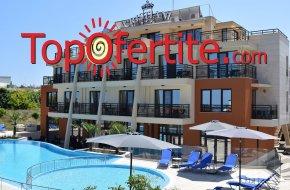 Ранни записвания! На море в Хотел Кристиани, Созопол! Нощувка + закуска, вечеря, басейн, шезлон...