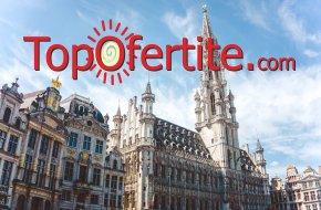 10-дневна екскурзия до Белгия, Нидерландия и Люксембург със Нюрнберг,Кьолн, Амстердам, Зансе Сханс, Хага, Ротердам, Антверпен, Брюксел, Мюнхен и Загреб + 9 нощувки със закуски за 1080 лв.