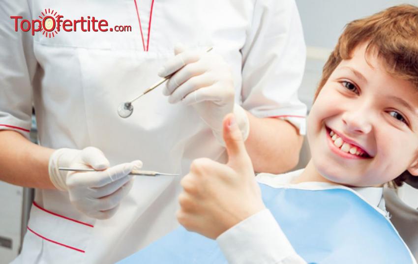 Специален пакет за превенция от кариес за деца до 14-годишна възраст от Дентална клиника СитиДент за 39,90 лв.