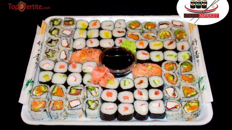 Суши сет от 50 броя вкусни хапки от Суши Маркет само за 17,90 лв вместо за 34,90 лв...