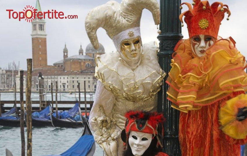 5-дневна екскурзия за Карнавала във Венеция + 3 нощувки със закуски, транспорт и водач за 199 лв.