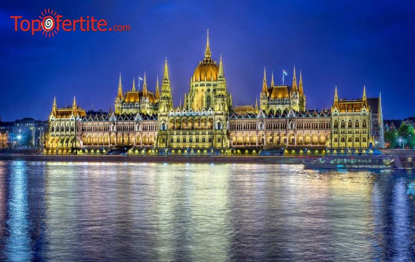 4-дневна екскурзия за Св. Валентин до Будапеща, Виена и Нови Сад + 2 нощувки със закуски и екскурзоводско обслужване за 139 лв.