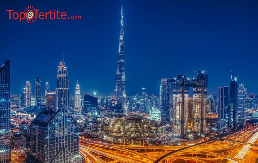 6-дневна Преколедна екскурзия до Дубай + 5 нощувки със закуски, екскурзоводска програма, трансфери и панорамен тур на Дубай с екскурзовод на български за 1228 лв.