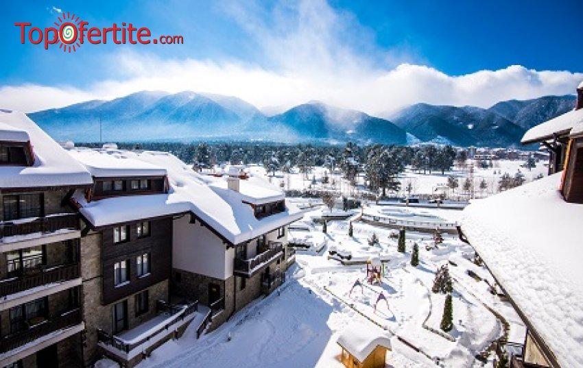 Хотел Балканско Бижу 4* Банско! 1, 2 или 3 нощувки + закуска, вечеря, отопляем вътрешен басейн, джакузи и СПА пакет на цени от 84 лв. на човек