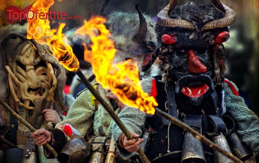 1-дневна екскурзия на 1-ви Март на Кукерландия в Ямбол за Международен маскараден карнавал + транспорт и туристическа програма за 35 лв.