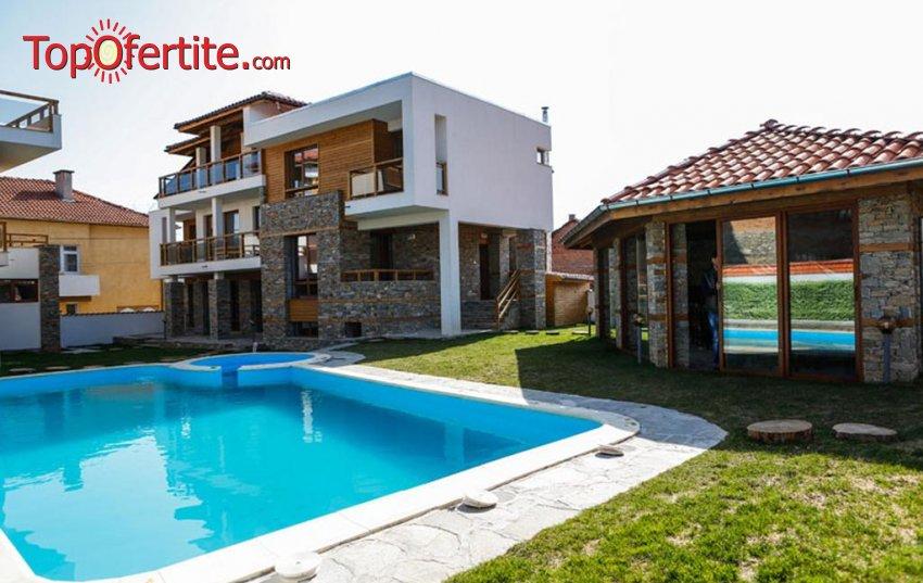 Kъщи за гости Биг Хаус, село Огняново! Нощувка за Двама + ползване на външен басейн, джакузи и барбекю за 60 лв.