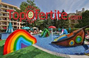 Майски празници в Престиж Хотел и Аквапарк 4*, Златни пясъци! Нощувка на база Аll Inclusive + 3...
