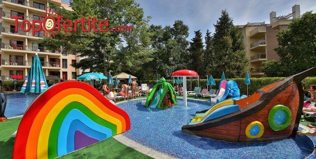 Майски празници в Престиж Хотел и Аквапарк 4*, Златни пясъци! Нощувка на база Аll Inclusive + 3 външни басейна с 2 аквапарка, 2 отопляеми закрити басейна, джакузи и Уелнес пакет на цени от 44,98 лв на човек и деца до 13г. Безплатни