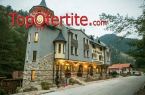 Замъка Хорлог, село Триград! Нощувка + закуска с опция за обяд и офроуд разходка на цени от 25 ...