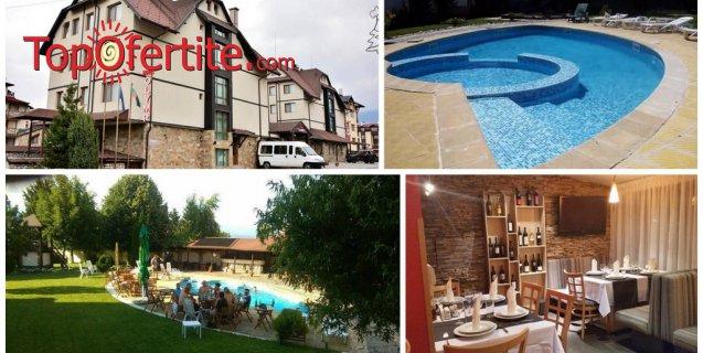 Хотел Олимп, Банско! Нощувка + закуска, вечеря, джакузи, сауна и СПА пакет на цени от 47 лв на човек