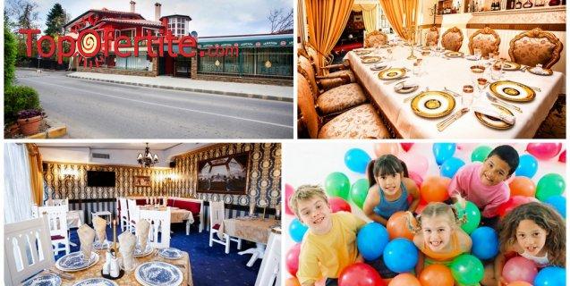 Детски рожден ден 3 часа за 10 деца и 10 възрастни в Ресторант Бояна, кв. Бояна + меню за деца и родители и опция за Аниматор с различни тематични програми за 149 лв.