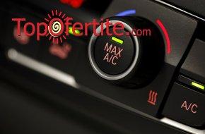 Зареждане на автоклиматик или преглед на ходова част от Автоцентър Авто-Ангелов на цени от 8,99...
