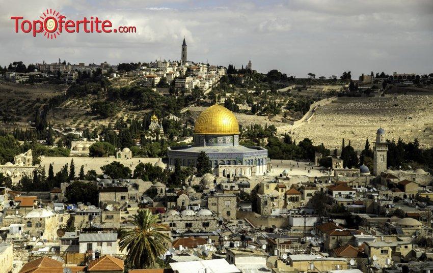 6-дневна екскурзия със самолет до Израел - по Светите места + 5 нощувки със закуски и вечери, трансфери, екскурзоводно обслужване и водач на цени от 1545 лв.