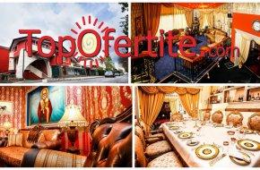 Уикенд в Бутик хотел Свети Никола Бояна! 2 нощувки + закуски, вечери и опция за ползване на СПА за 90 лв. на човек