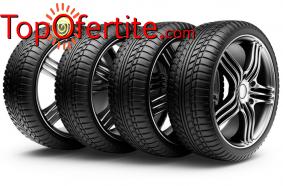 Смяна на 2 броя гуми с включен монтаж, демонтаж и баланс от Сервиз Фиат, Ланчия и Алфа Ромео са...