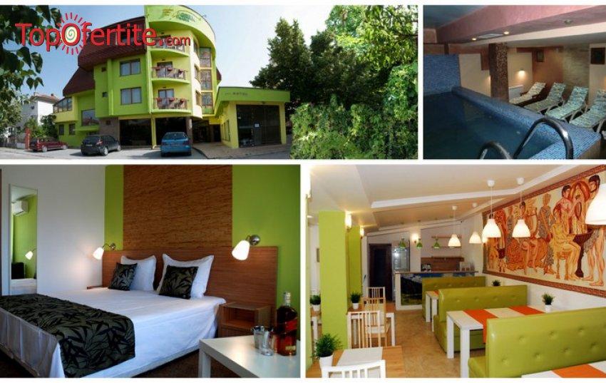 Хотел Грийн Хисаря 3*! 1 нощувки + закуски, външен басейн, малък топъл вътрешен басейн, ароматна парна баня, сауна и зона за релакс на цени от 34,50 лв. на човек