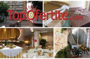 Хотел Св. Теодор Тирон, Старозагорски бани! 1 или 2 нощувки + закуски, Празнина вечеря на 4 степенно меню на цени от 64 лв. на човек