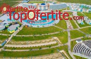 Почивка през 2020г. в хотел Aquasis De Luxe Resort 5*, Дидим, Турция! 5 или 7 нощувки с автобус на база Ultra All Inclusive на цени от 462.50лв на човек