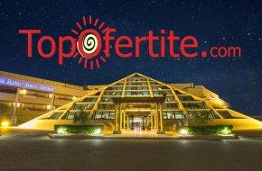 Почивка в Египет със самолет! 7 нощувки на база All Inclusive в хотел Pharaoh Azur Resort 5*, самолетни билети, летищни такси и трансфер за 809.50 лв на човек