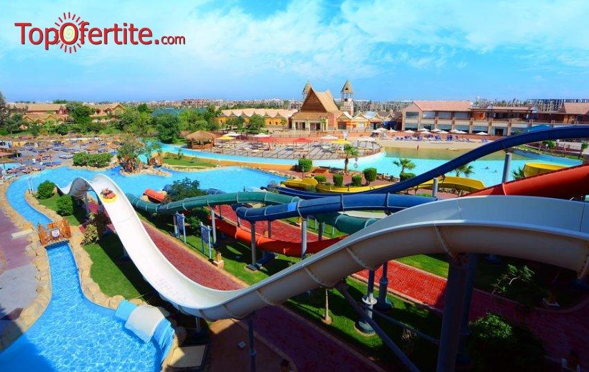 Почивка в Египет със самолет! 7 нощувки на база All Inclusive в хотел Albatros Jungle Aqua Park 4 *, самолетни билети, летищни такси и трансфер за 894.50 лв. на човек