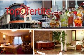 Семеен хотел Маунтин Бутик, град Девин за 8-ми Март! 2 нощувки + закуски, вечери, Празнична вечеря, ползване на джакузи, сауна, парна баня и Релакс център за 99 лв на човек