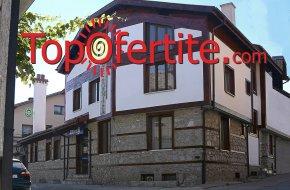 Хотел Зорница 3*, Банско! Нощувка + закуска, вечеря и сауна на цени от 31 лв. на човек