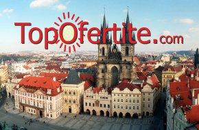 6-дневна екскурзия до Будапеща, Виена, Прага и възможност за Дрезден + 5 нощувки със закуски, Панорамна обиколка на Прага и водач за 299 лв.